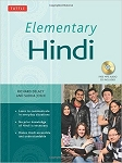 Elementary Hindi with Audio CD