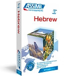 Hebrew with Ease Book
