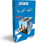 Arabic with Ease MP3 Pack
