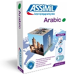 Arabic with Ease Superpack