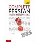 Complete Persian (Modern Persian/Farsi) a Teach Yourself Guide
