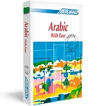 Arabic With Ease Book Only