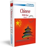 Chinese with Ease V. 2 (Book Only)