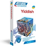 Yiddish with Ease - Book Only