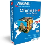 Chinese with Ease Volume 1 MP3 CD Pack