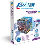 Yiddish with Ease Superpack