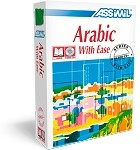 Arabic With Ease Audio CD Pack
