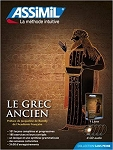 GREC ANCIEN SANS PEINE BOOK AND CD PACK