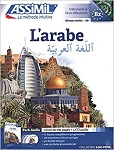 L'Arabe sans peine Book and CD Pack